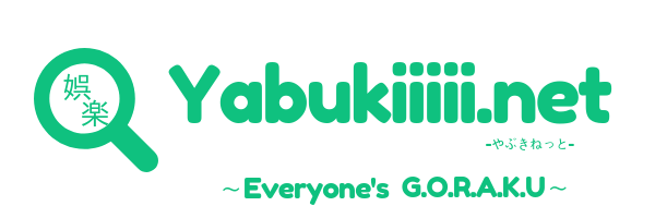 Yabukiiiii.net